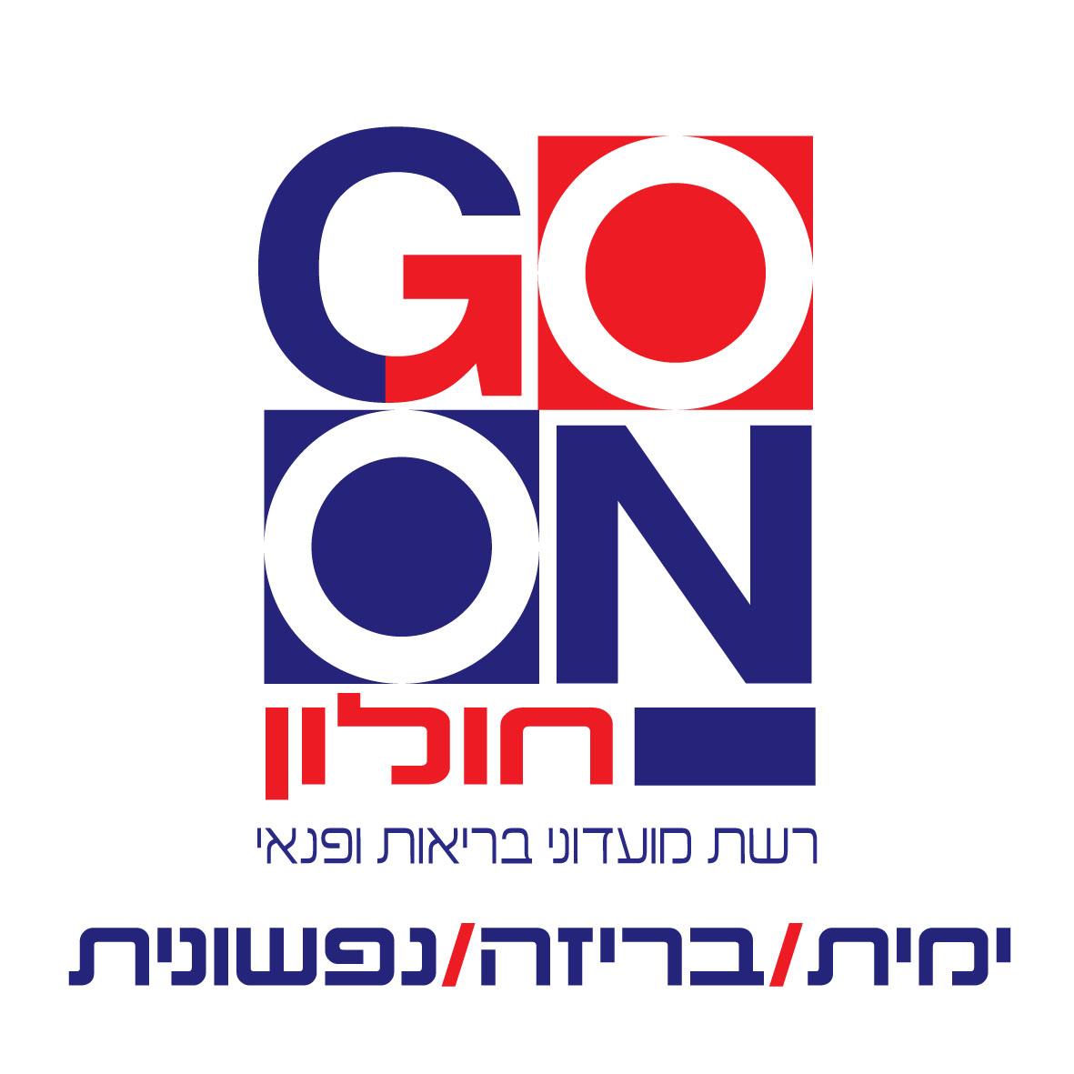רשת GO-ON